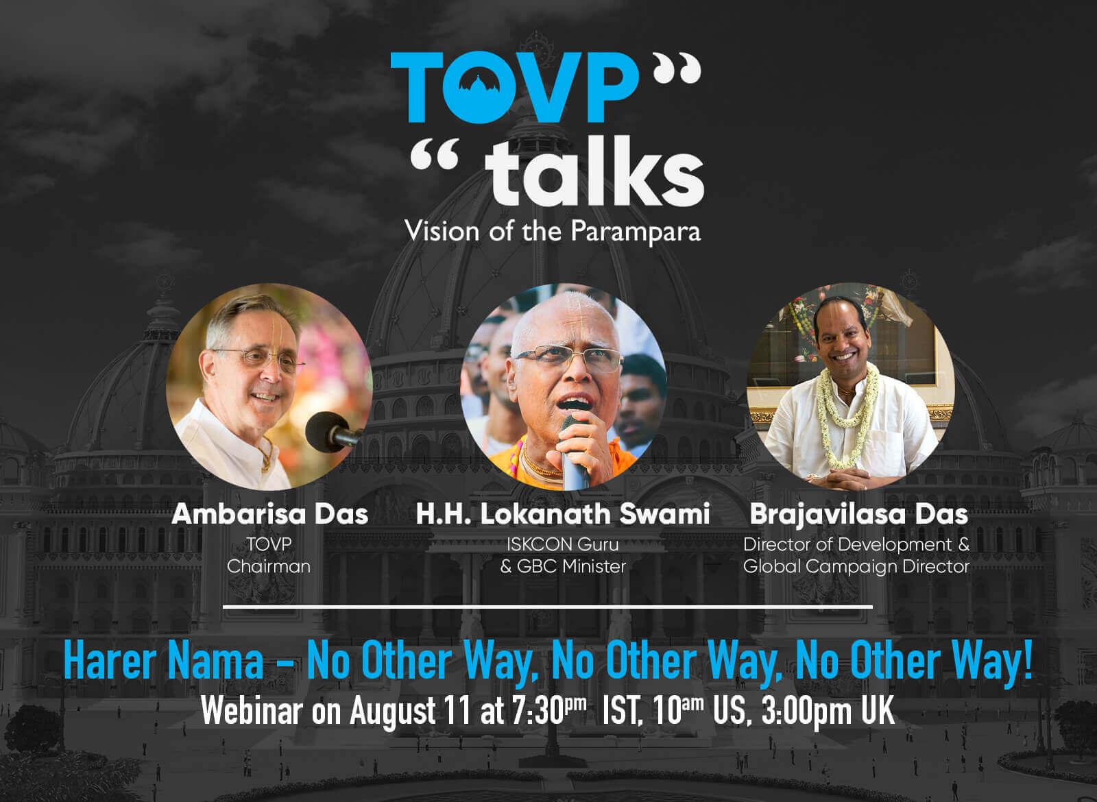 TOVP Talks Webinar - H.H. Lokanath Swami, August 11, 2020