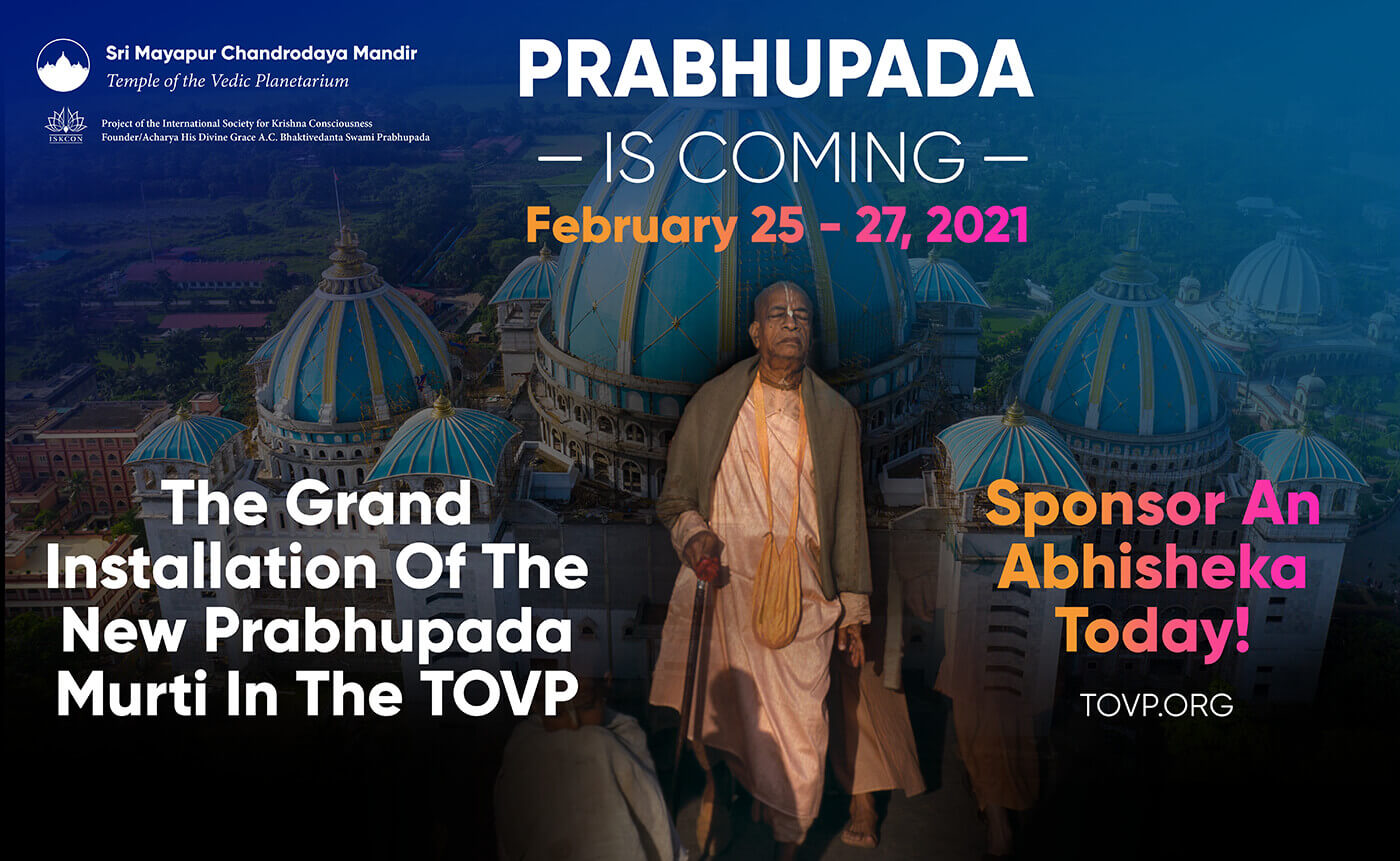 Prabhupada is Coming to the TOVP