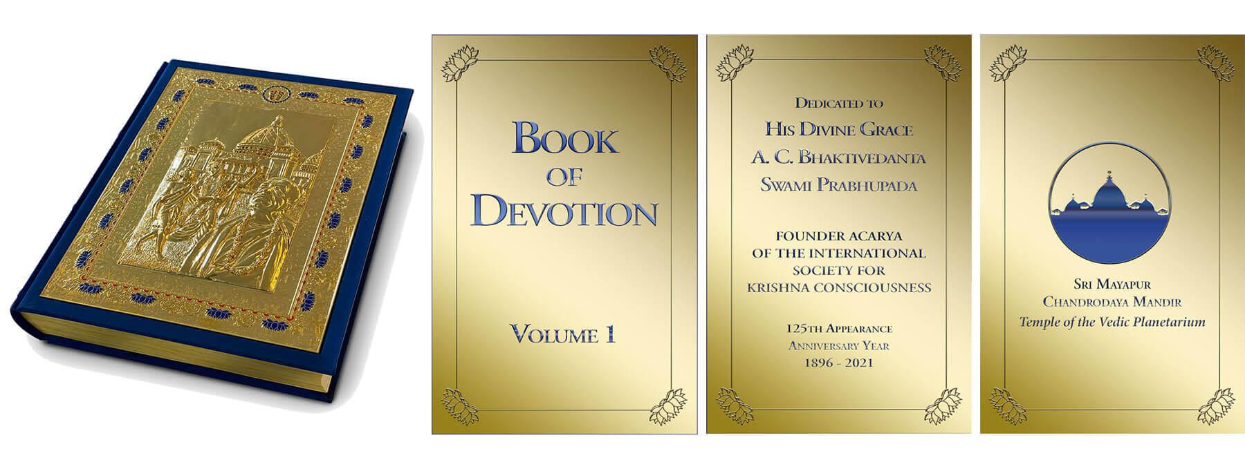 TOVP Book of Devotion